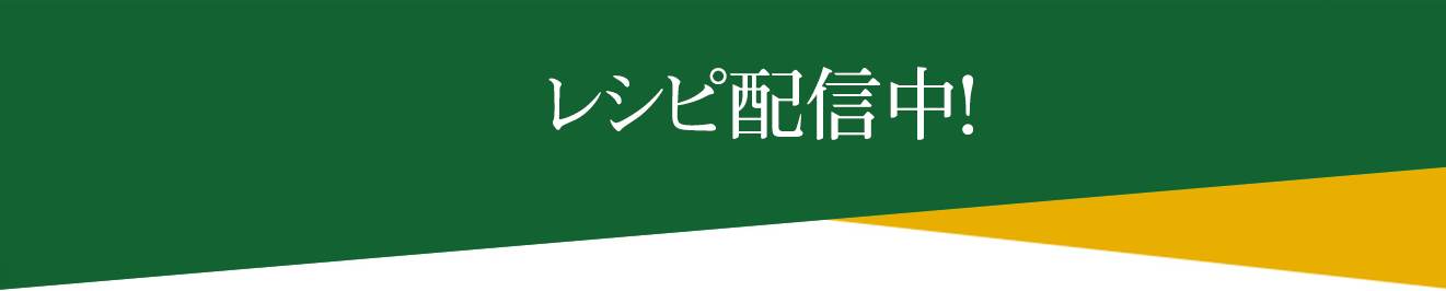SNS-title